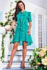 Платье женское прямого покроя бирюзового цвета, платье красивое летнее молодежное, платье эффектное шифоновое