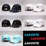 Різні кольори Lacoste кепка бейсболка для дорослих і підлітків лакоста, фото 5