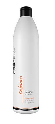 Шампунь Profistyle биосерный для жирных  волос 1000 мл, фото 2