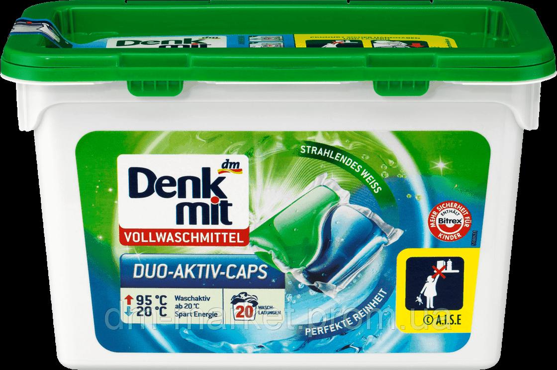 Капсулы для стирки универсальные Denk Mit Vollwaschmittel Duo-Aktiv-Caps, 20 шт