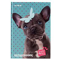 SP19-262-2 Дневник школьный KITE 2019 Studio Pets 262-2