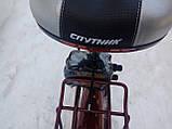 """Складаний велосипед з багажником """"СУПУТНИК"""" 20"""" (червоний), фото 5"""
