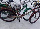 """Складной велосипед с багажником  """"СПУТНИК"""" 20"""" (красный), фото 3"""