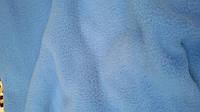 Флисовая ткань цвет голубой, тёплая ткань, Тайвань