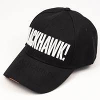 Бейсболка Blackhawk (чорна).
