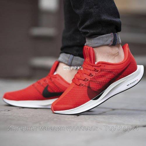 9ebb3b2e Купить Кроссовки Nike Zoom Pegasus 35 Turbo | TopShop24 ✿ Интернет ...