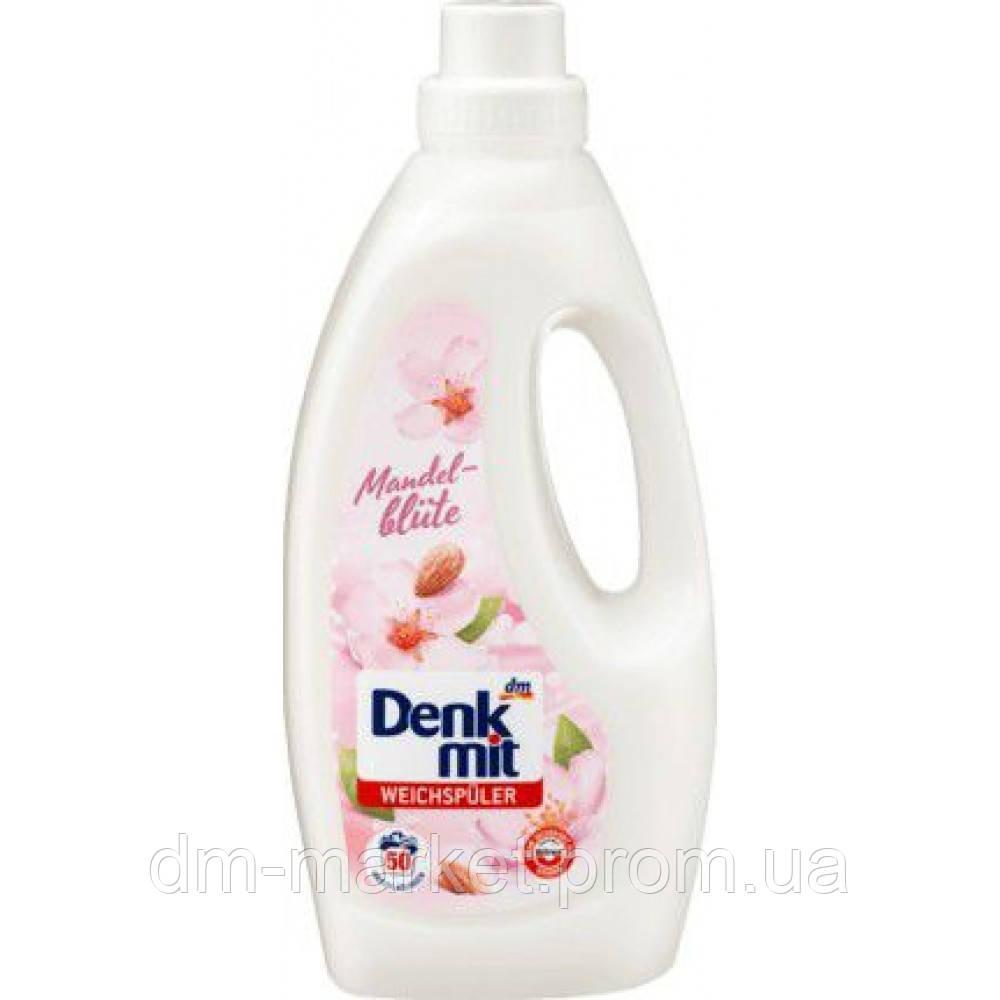 Ополаскиватель Denkmit Mandelblüte Цветок миндаля 1,5 L