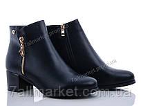 """Ботинки женские стильные A158 (6 пар р.36-40) """"AMG"""" недорого от прямого поставщика"""
