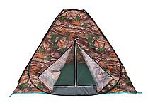 Палатка-автомат HX-8140, 200*200*130
