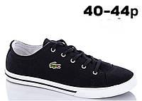 Стильная мужская обувь реплика производителя Lacoste