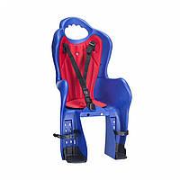 Велосипедное кресло детское Elibas P HTP design на багажник (синий)
