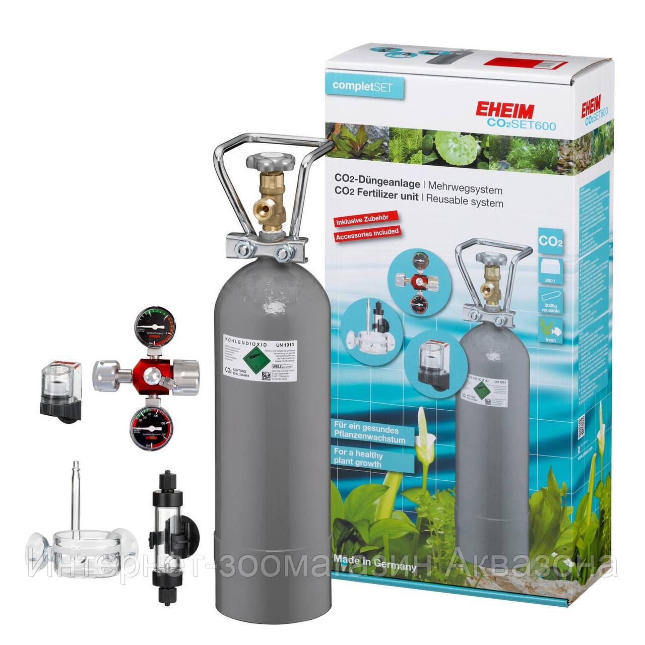Система подачи СО2 в аквариум EHEIM CO2SET600 Complete set, до 600 л