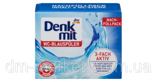 Запаски к подвесному блоку для унитаза Denkmit WC-Blauspuler 2 шт по 40 г