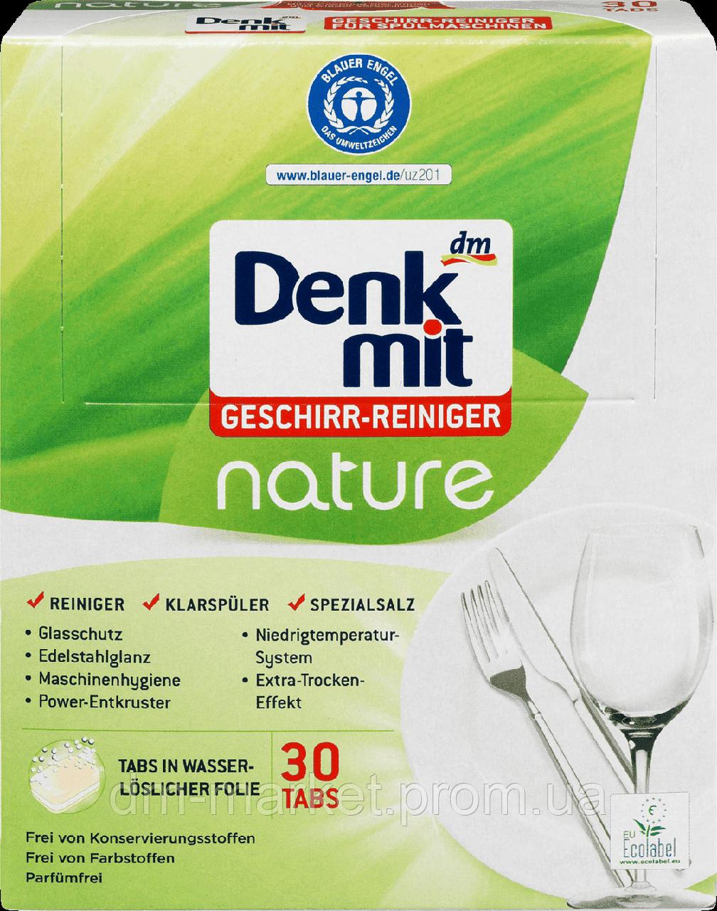 Таблетки для посудомоечных машин Denkmit Geschirr-Reiniger Nature, 30 шт