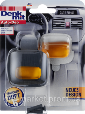 Ароматизатор в автомобиль Denkmit