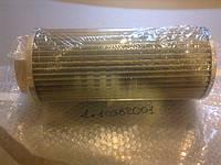 Фильтр гидравлический для бетононасоса Мекбо 10382001