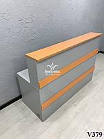 Ресепшн для мед.учреждений, салонов, офисов. Модель V379 цвет серый