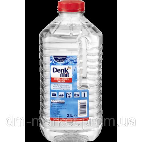Дистиллированная вода Destilliertes Wasser, 2 L