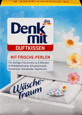 """Освежитель белья в шкафу """"Свежесть"""" Denkmit Duftkissen mit Frische-Perlen, 4 пакета с держателями"""