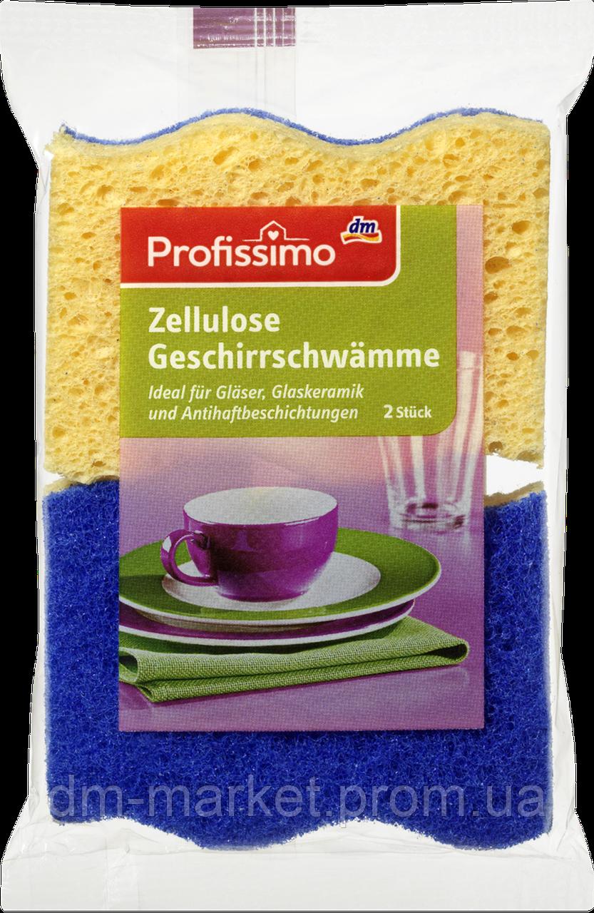 Губка для мытья посуды целюлоза Profissimo Zellulose Geschirrschwamme, 2 шт.