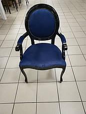"""Стул-кресло  """"Лаура"""" (В НАЛИЧИИ), фото 3"""