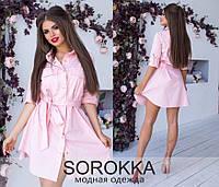 d6968041610 Платья с поясом в Украине. Сравнить цены