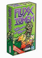 Игра настольная Hobby World Fluxx Зомби арт.1272