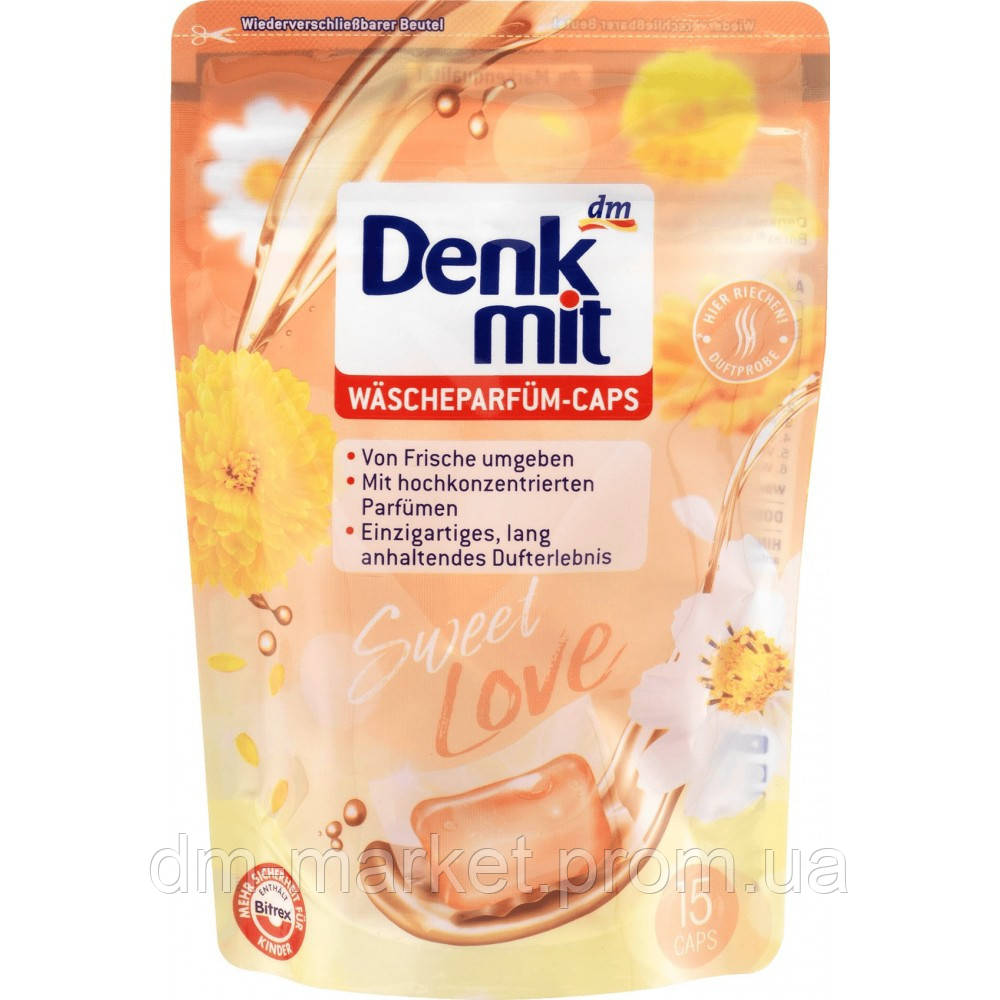 Парфюмированные капсулы для стирки Denkmit Wäscheparfüm-Caps Sweet Love, 15 шт