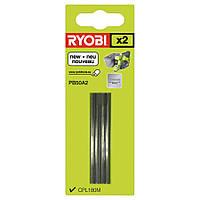 2 ножа для рубанка RYOBI PB50A2