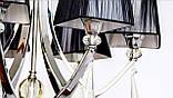 Современная люстра с абажурами 2063/6, фото 3