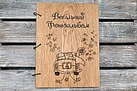 Деревянный свадебный фотоальбом. На кольцах. 15 листов. (А00714), фото 1