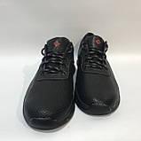 46 р. Мужские кроссовки кожаные (Большие размеры) летние с перфорацией Последняя пара, фото 2