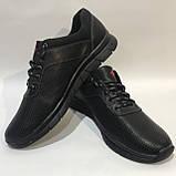 46 р. Мужские кроссовки кожаные (Большие размеры) летние с перфорацией Последняя пара, фото 4