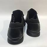 46 р. Мужские кроссовки кожаные (Большие размеры) летние с перфорацией Последняя пара, фото 9
