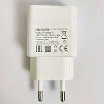 Зарядное устройство HUAWEI Travel Adapter + кабель micro USB, 2 A, в коробке, зарядка хуавей шнур хуавэй, фото 3
