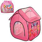Детская палатка My Little Pony, фото 2