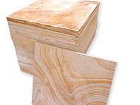 Плитка песчаник для дорожек (патио и др.) 60*60*5