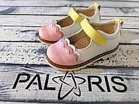 Туфли лаковые для девочки бело-розовые Palaris 21-24(р)