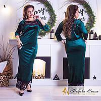 Женское батальное длинное бархатное платье с болеро. 3 цвета!, фото 1