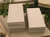 Плитка песчаник для дорожек (патио и др.) 60*30*5