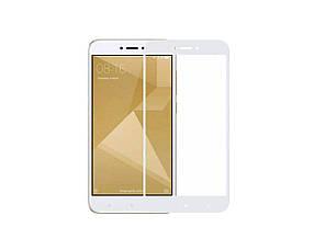 Стекло Full Coverage для Xiaomi Redmi 5A цвет White