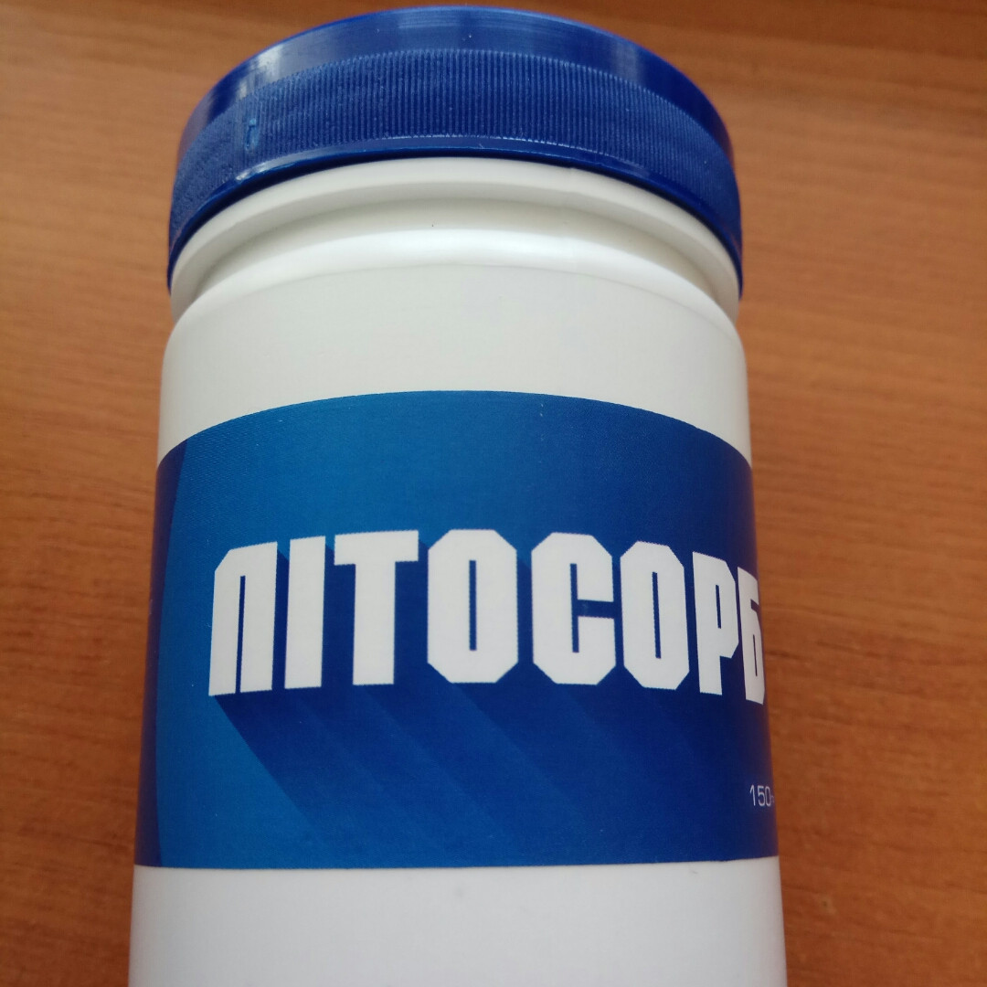 СОРБЕНТ НОВОГО ПОКОЛЕНИЯ «Литосорб» Литосорб Базовый 150 гм