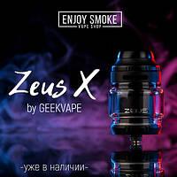 Новинка: Geekvape Zeus X RTA!