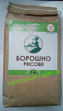 Рисовая мука ТМ Ms.Tally, 1 кг (без глютена, имеет лицензию)