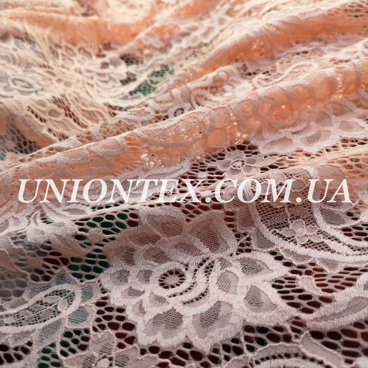 Ткань гипюр плотный стрейчевый персиковый