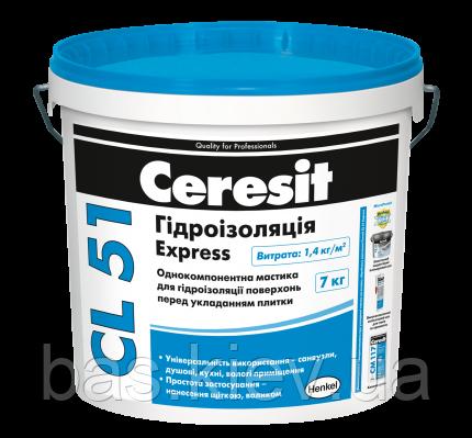 CERESIT CL-51 Express Однокомпонентная гидроизоляционная мастика, 7кг