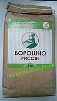 Рисовая мука ТОВ Каскад ТМ Ms.Tally, 1 кг (сертифицирована как безглютеновая)