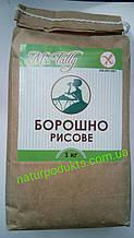 Рисовая мука ТОВ Каскад ТМ Ms Tally, 1 кг (сертифицирована как безглютеновая)