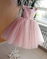 Детское нарядное платье!