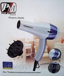 Фен с диффузором  Promotec PM-2306 3000W